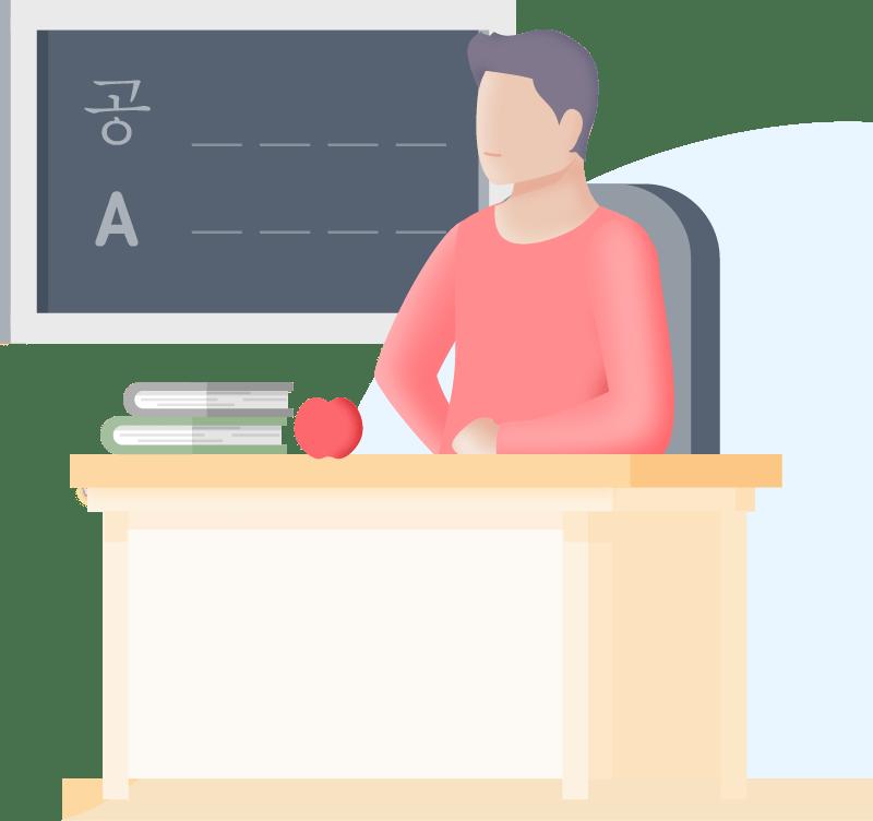 language school illustration
